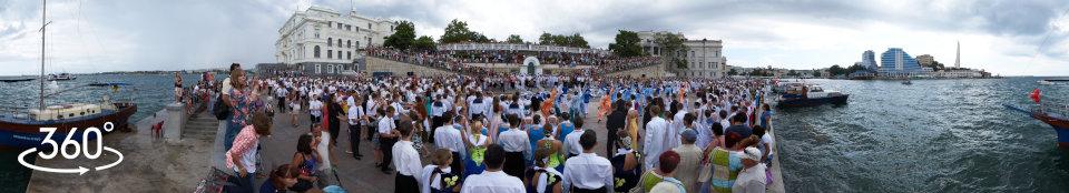 Массовое исполнение Севастопольского вальса в честь Дня города Севастополя