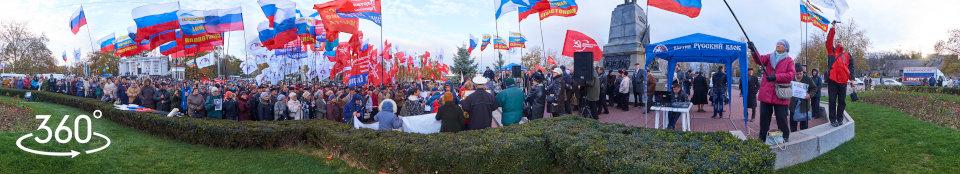 Митинг в Севастополе 27.11.2013