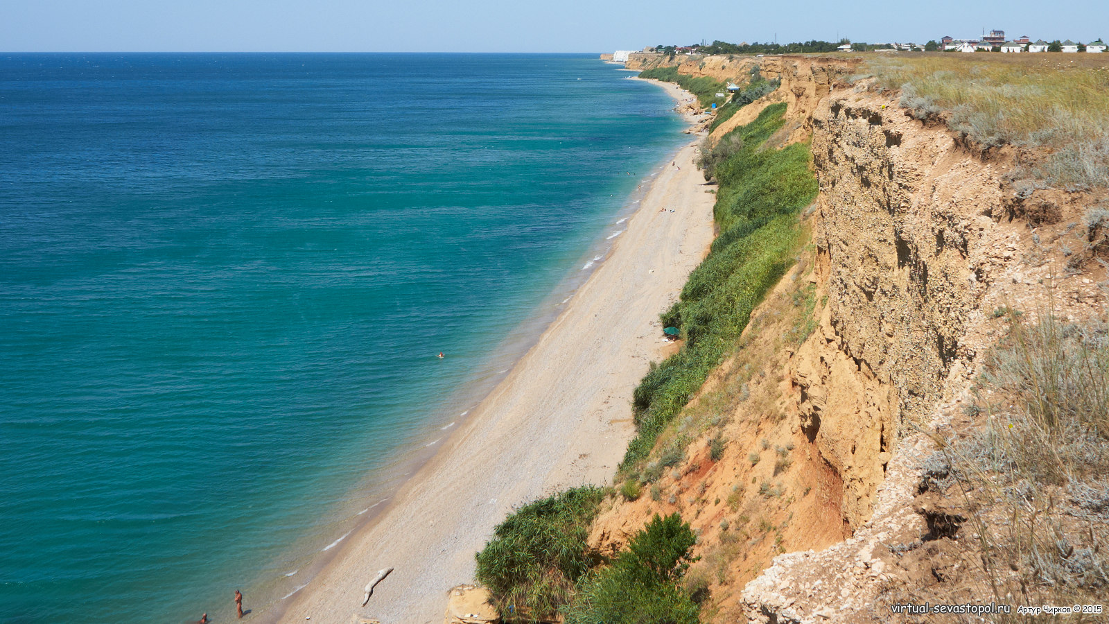 Кача пляжа крым 97