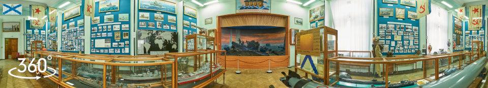 Панорамная фотография 360 градусов. Музей Черноморского флота Российской федерации, зал № 8