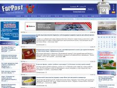 Сайт фото севастополя какую версию linux используют для хостинга