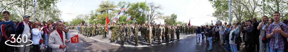 Отряды самообороны Севастополя