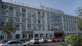 Арт-отель украина в севастополе официальный сайт бесплатный хостинг файлов большого объема